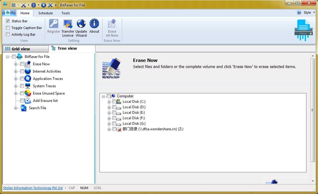 stellar eraser software