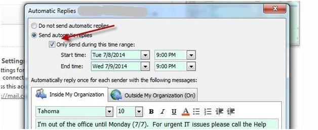 cómo configurar la respuesta fuera de la oficina en Outlook 2014