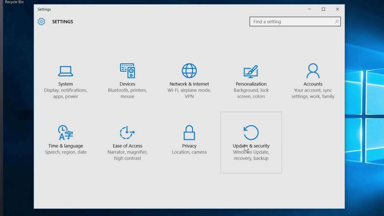 comment accéder au BIOS étape 2