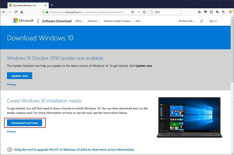 download windows 10 tool