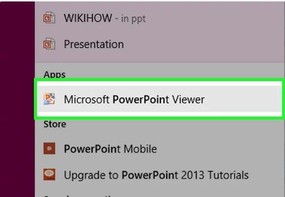 powerpoint-viewer