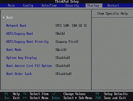 disable legacy boot