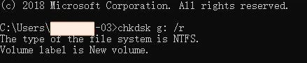 data recovery using cmd