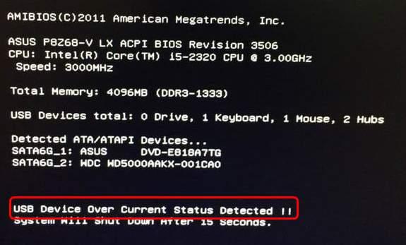 usb device error displaying on the screen