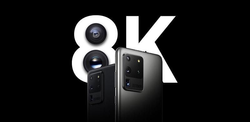 Banner de reprodutores de vídeo 8K