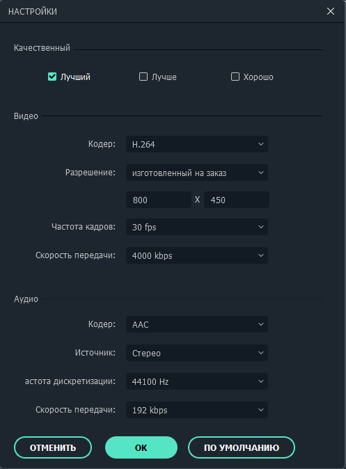 how to change bitrate