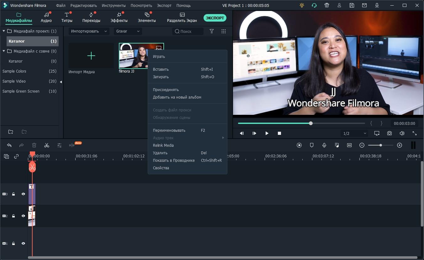 Find Screenshots in Filmora9