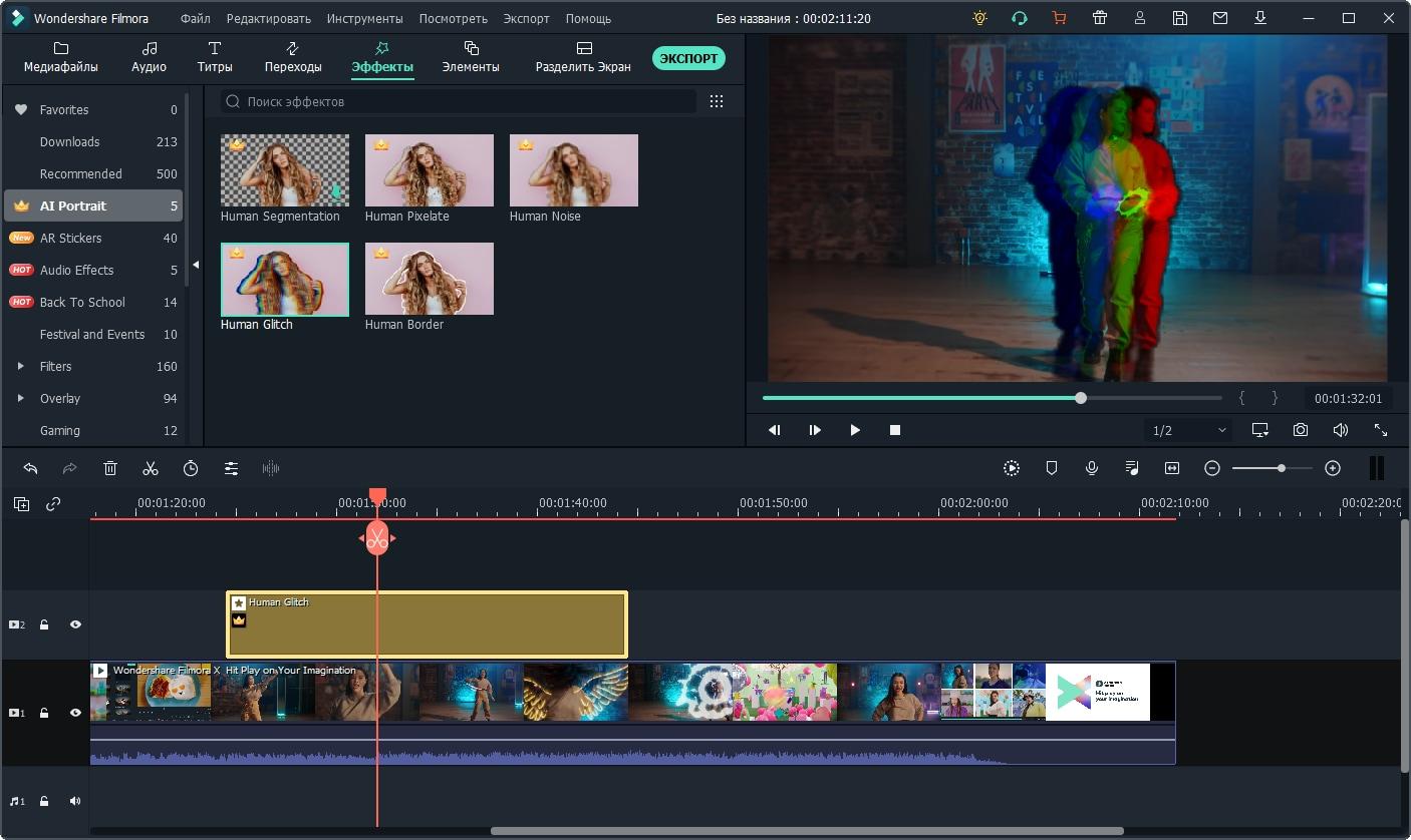 Add multiple AI Portrait Add-on effects in Filmora