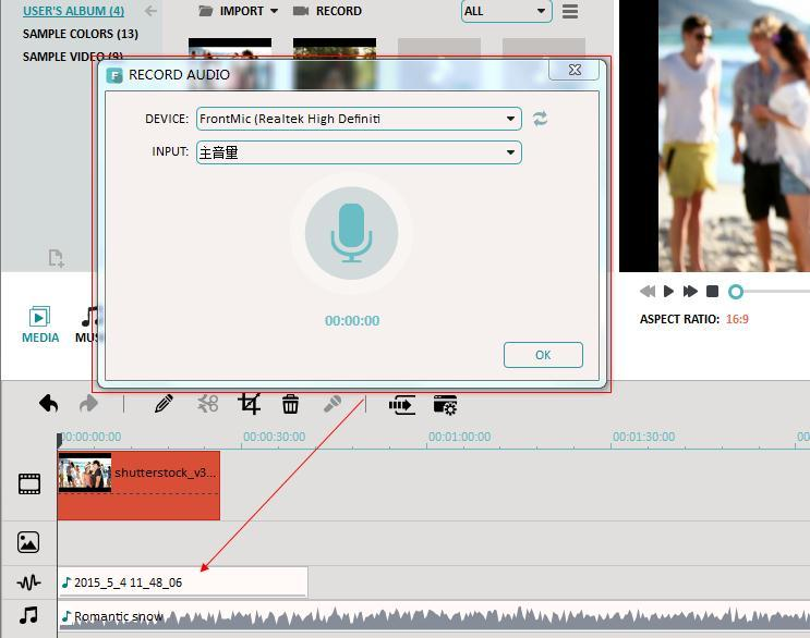 Add voiceover to video