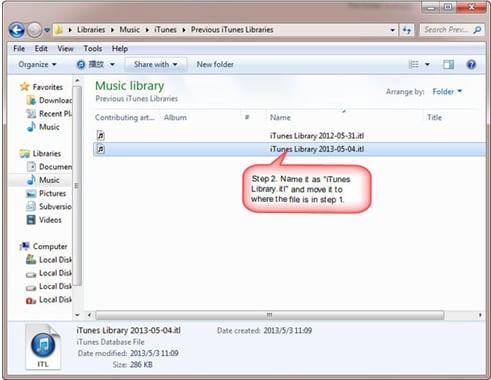How to rescan and fix iTunes library