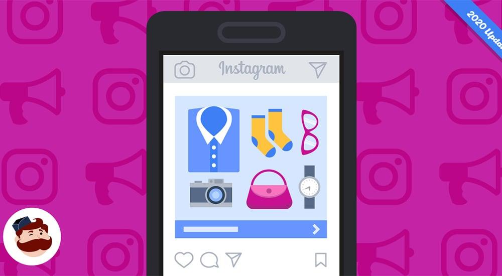 Instagram Sponsored Ads.