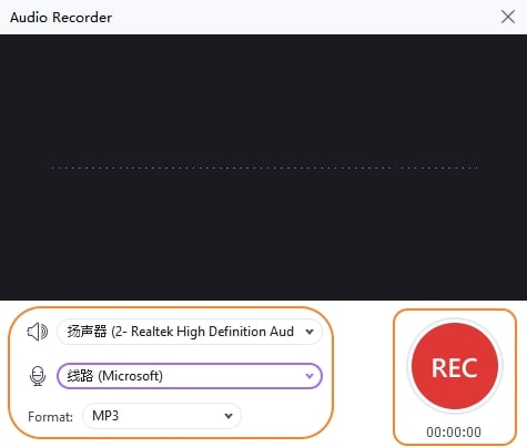 Record Spotify to MP3