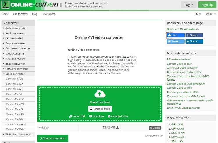 Convert DAV to AVI Online Free