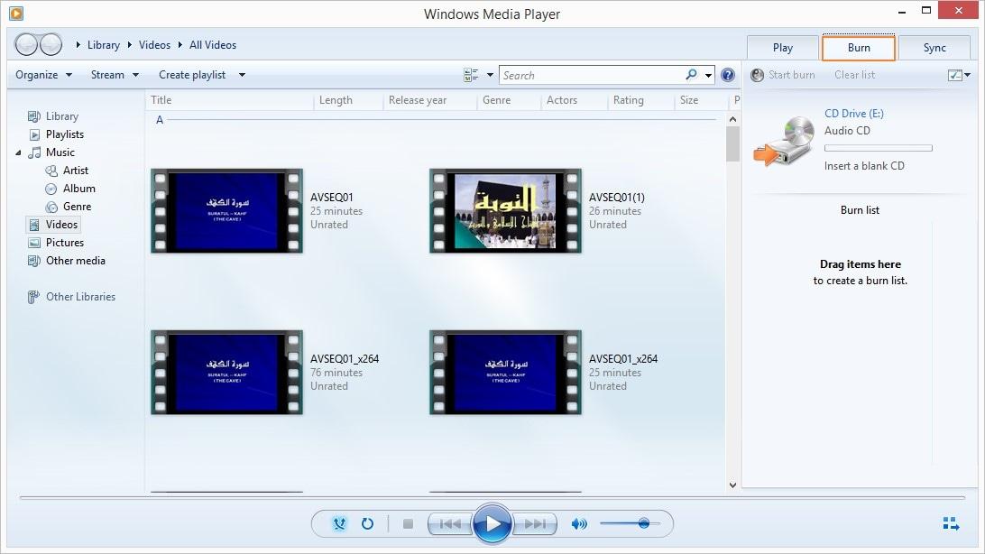 WAV auf CD brennen mit iTunes -  Schritt 4