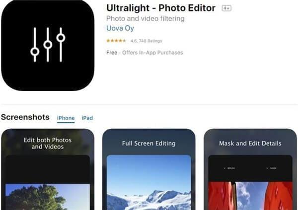 iphone video brightness