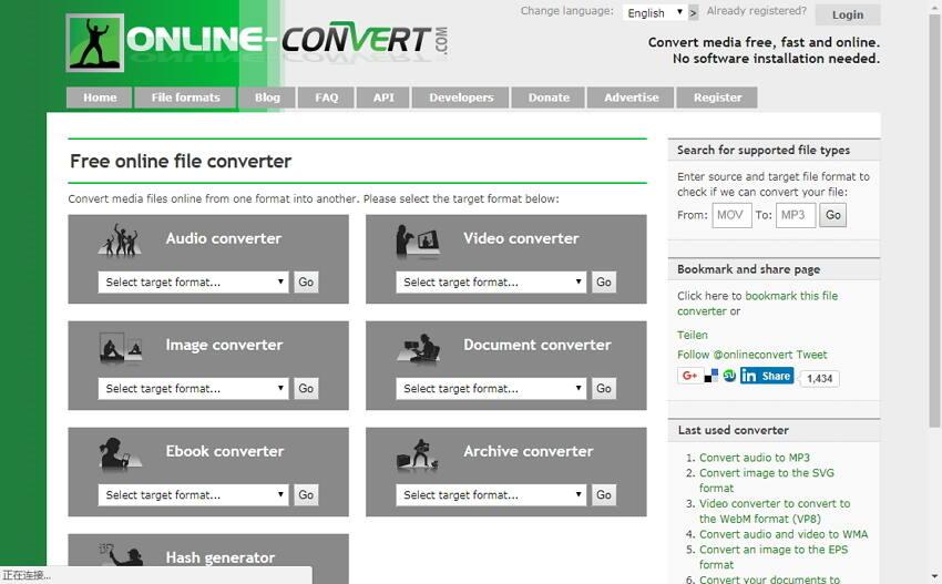 VOB to MP4 converter Online Convert