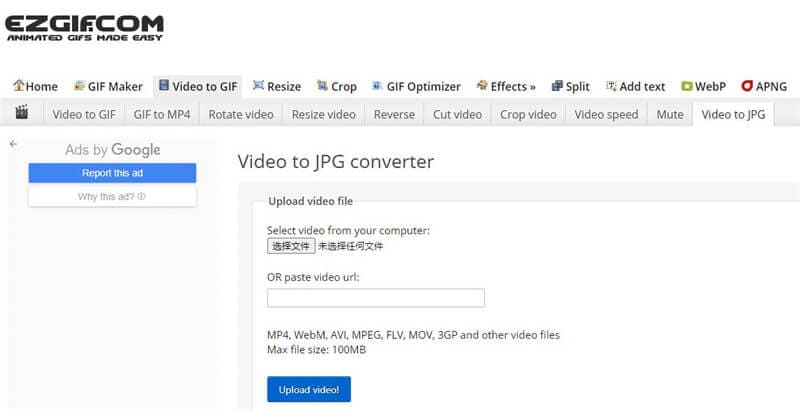 Ezgif Video to JPG Converter