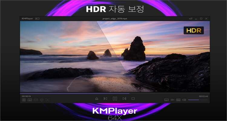 Free 4K Player for Mac - KMPlayer