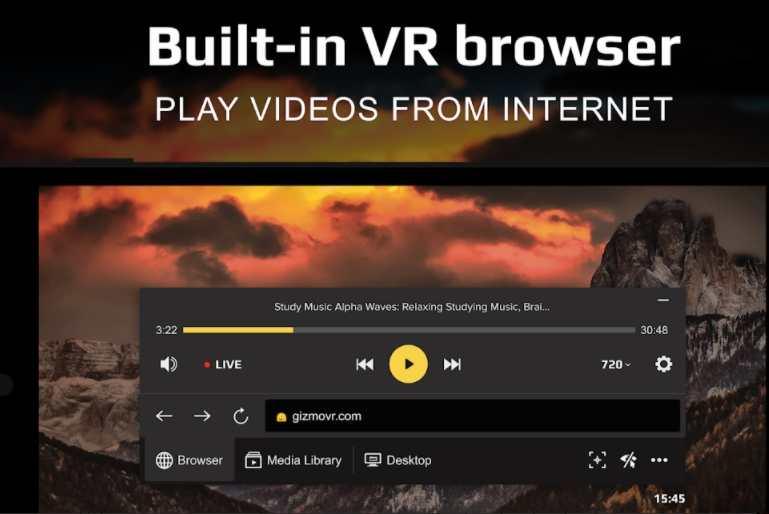 Gizmo VR Video Player