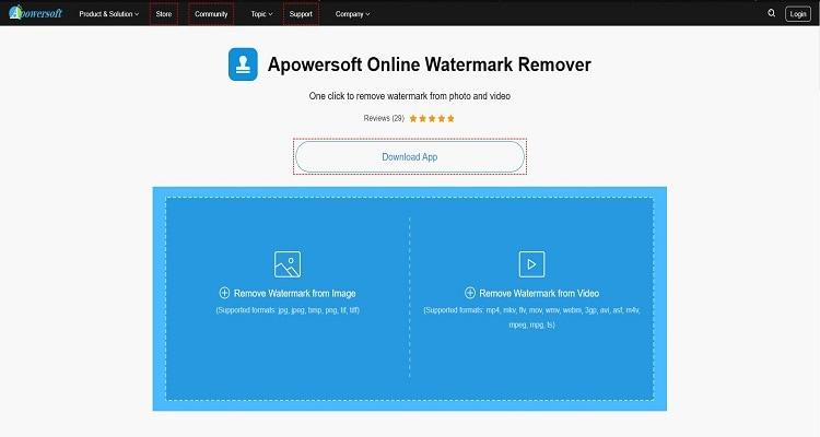 remove tiktok watermark