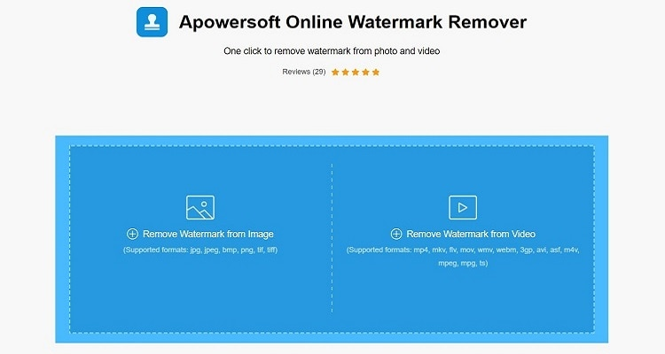 watermark remover from video online